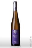 2016er Kallstadter Saumagen Riesling Pfalz QbA trocken, Weingut am Nil