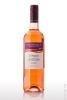 2017er Colombelle Rosé Vin de Pays des Côtes de Gascogne, Vigner